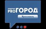 ПроГород Ярославль