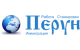 Компания Перун