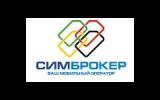 СИМ БРОКЕР