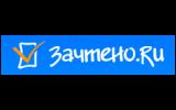 Зачтено.ру