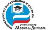 Москва-диплом