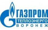 Газпром теплоэнерго Воронеж