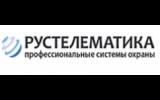 Рустелематика