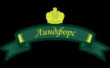 Линдфорс