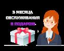 Частный бухгалтер ИП Ефимова Л.В.