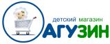 Агузин