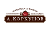 Кондитерская фабрика «Коркунов»