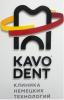 Kavo Dent